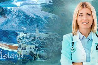 Як лікують в Ісландії: дорожнеча і дефіцит усього
