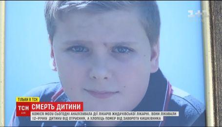 Хибний діагноз: на Львівщині від завороту кишківника помер хлопець, якого лікували від отруєння