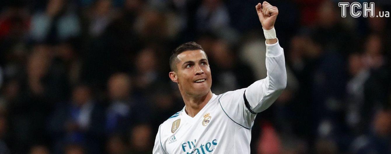 """Роналду домігся підвищення зарплати у """"Реалі"""" - ЗМІ"""