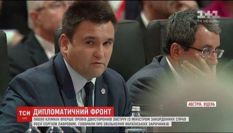 Климкин провел переговоры с российским коллегой Лавровым