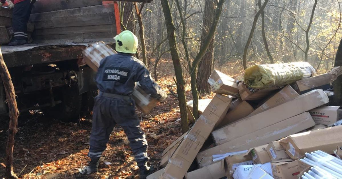 @ КАРС Київська служба порятунку
