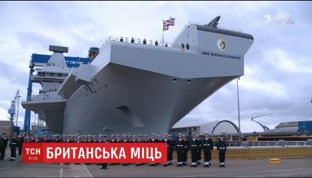 Елизавета II приняла участие в церемонии спуска крупнейшего авианосца британского морского флота