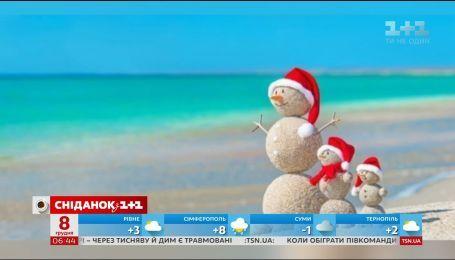Лето или зима: куда поедут украинцы на новогодние праздники