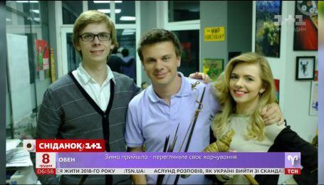 Дмитрий Комаров дал разрешение на показ эксклюзивных фото