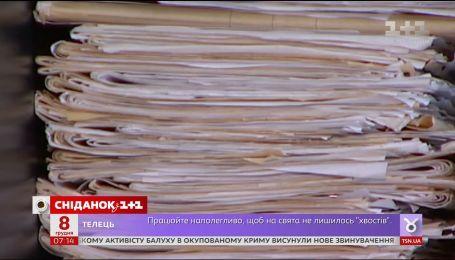 В Украине ужесточили ответственность за неуплату алиментов