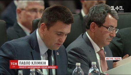 Клімкін та Лавров зустрілися у Відні у перерві між засіданнями Ради міністрів ОБСЄ