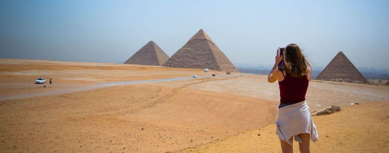 Стало відомо, коли у Єгипті відбудуться президентські вибори