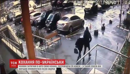 В столице мужчина с ножом похитил любимую, чтобы помириться