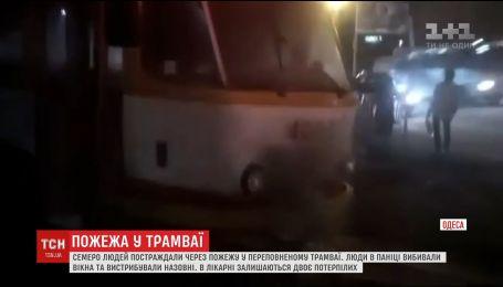 Два человека до сих пор в больнице после пожара в одесском трамвае