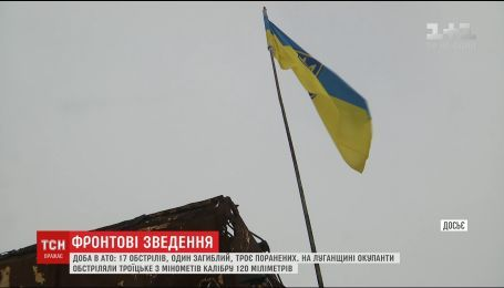 Украинская армия понесла потери на фронте