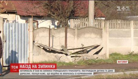 В Житомире авто въехало в остановку, переполненную детьми