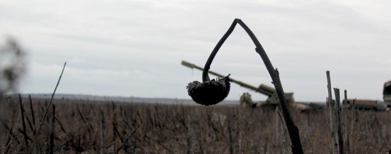 Ситуация на Донбассе. Во время обстрелов боевиков погиб украинский военный