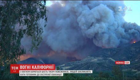 Руйнівні пожежі у Каліфорнії спричинили справжній хаос у штаті