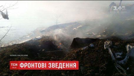 На передовой боевики обстреляли украинских воинов, есть потери