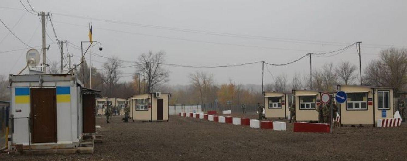 На Луганщине откроют еще один контрольно-пропускной пункт