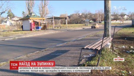 Автівка влетіла в зупинку у Житомирі, де діти чекали на маршрутку