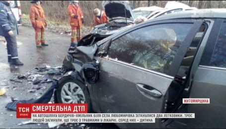 Троє людей загинули у ДТП на Житомирщині