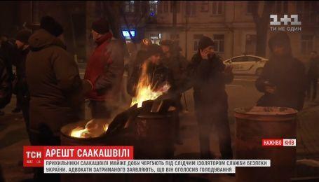 Под следственным изолятором СБУ продолжают дежурить сторонники Саакашвили