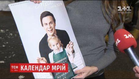 Зірки презентували благодійний фотопроект, аби привернути увагу до дітей з інвалідністю