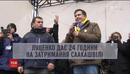 """Операция """"Неуловимый"""": хронология событий вокруг задержания Саакашвили"""