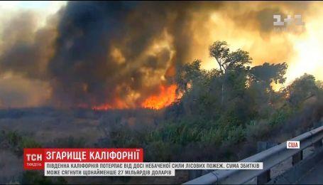 Збитки від масштабної пожежі в Південній Каліфорнії можуть сягнути 27 мільярдів доларів