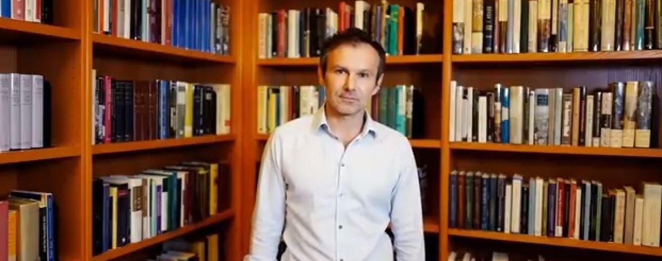 Вакарчук виступив із політичною заявою, назвавши 10 кроків для реформування України