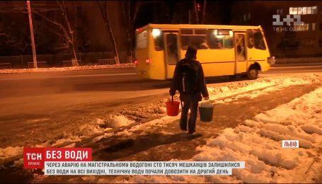 Во Львове из-за аварии на водопроводе отключили воду