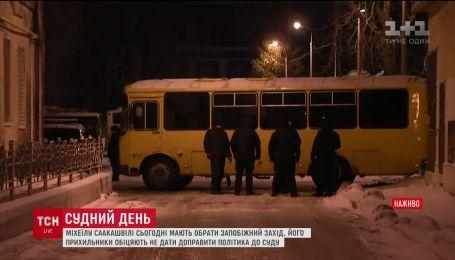 Судный день: дорогу к СИЗО перекрыли из-за Саакашвили