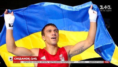 Василий Ломаченко защитил титул чемпиона мира – звездная история