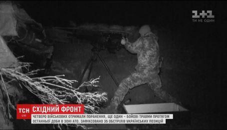 На східному фронті четверо військових зазнали поранень