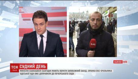 Активисты пытаются прорваться в суд, где должны избрать меру пресечения для Саакашвили