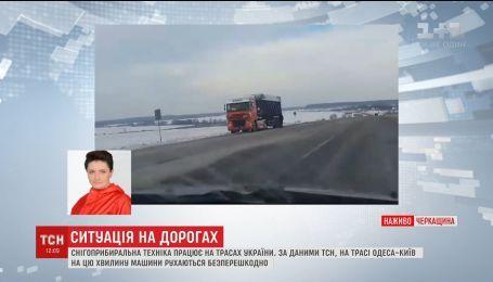 Журналисты ТСН проинспектировали, как работает снегоуборочная техника на трассах Украины