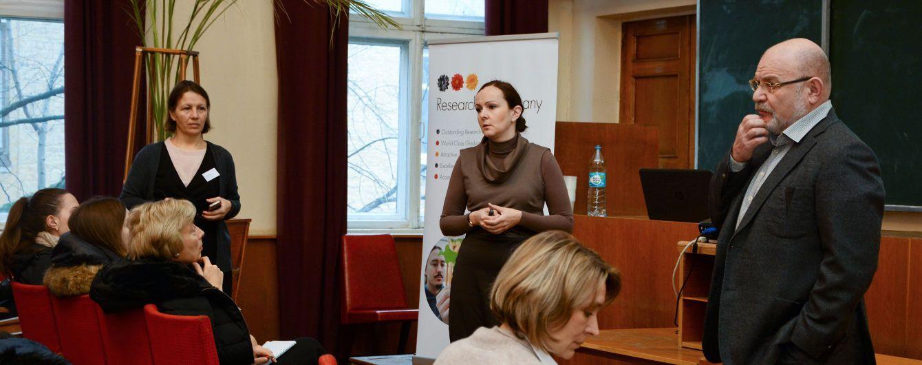 Шанс на розвиток: як Німеччина допомагає молодим українським ученим
