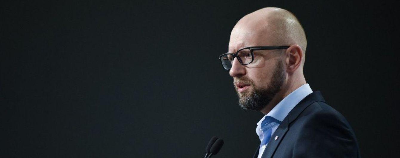 НАБУ открыло дело в отношении Яценюка и Петренко. Правительство заявило о давлении на государство