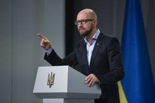 Меньше нардепов и изменения в самоуправлении: Яценюк рассказал, какой должна быть следующая Конституция