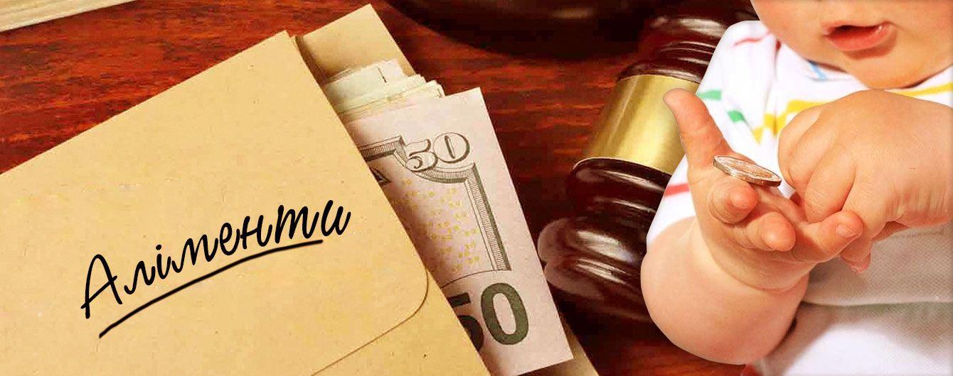 На Прикарпатті після арешту будинку батько сплатив майже 30 тисяч аліментів