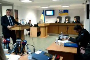 У суді щодо держзради Януковича допитують Авакова