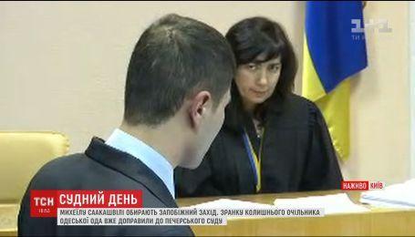Саакашвілі у суді заспівав гімн України