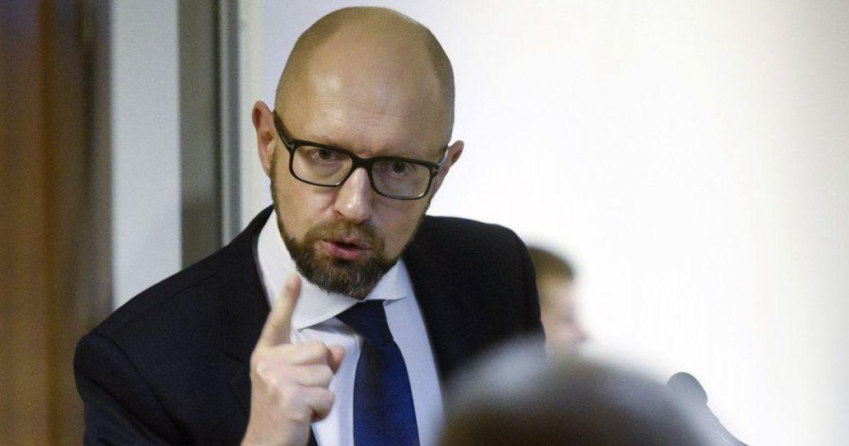 Интерпол отказал России в розыске Яценюка
