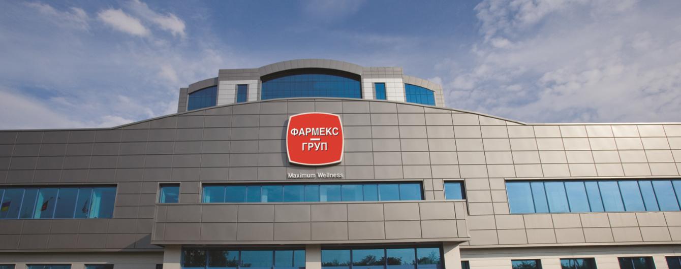 """Апеляційний суд скасував рішення про накладання арешту на майно ТОВ """"Фармацевтична компанія """"Здоров'я"""" та ТОВ """"Фармекс Груп"""""""