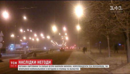 Сніговий буревій залишив без світла сотні населених пунктів