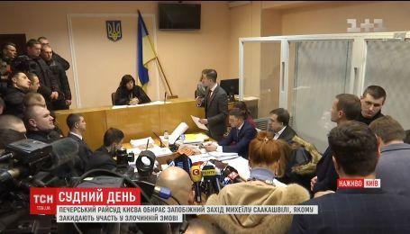 Прокурори назвали Саакашвілі агентом ФСБ
