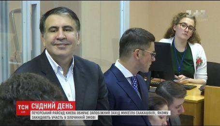 Подробности задержания и судебного процесса над Саакашвили