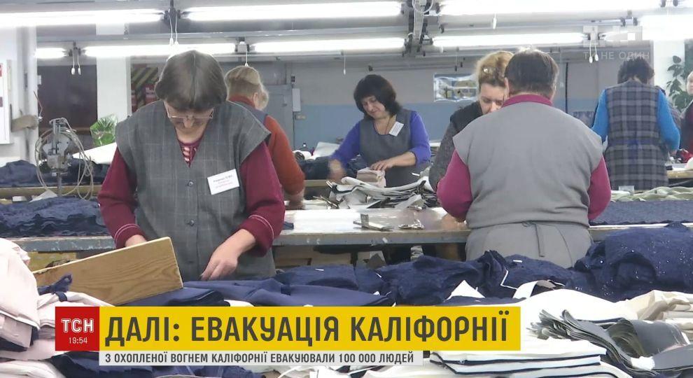 Відео - Українські швейні фабрики шиють брендовий одяг на експорт у ... ba4ddff68824a