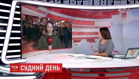 Суддя Печерського суду оголосила рішення у справі Саакашвілі