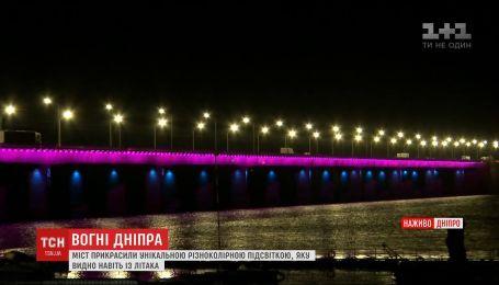 У Дніпрі міст прикрасили яскравими ліхтарями