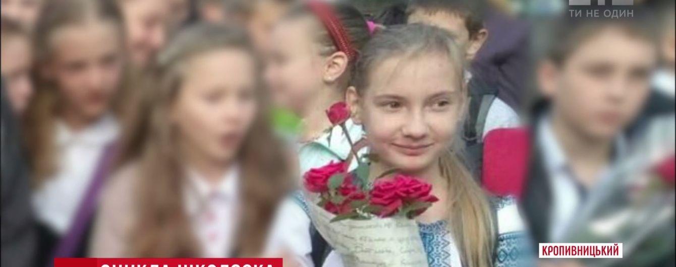 Полиция констатировала факт убийства пропавшей в Кропивницком 12-летней девочки