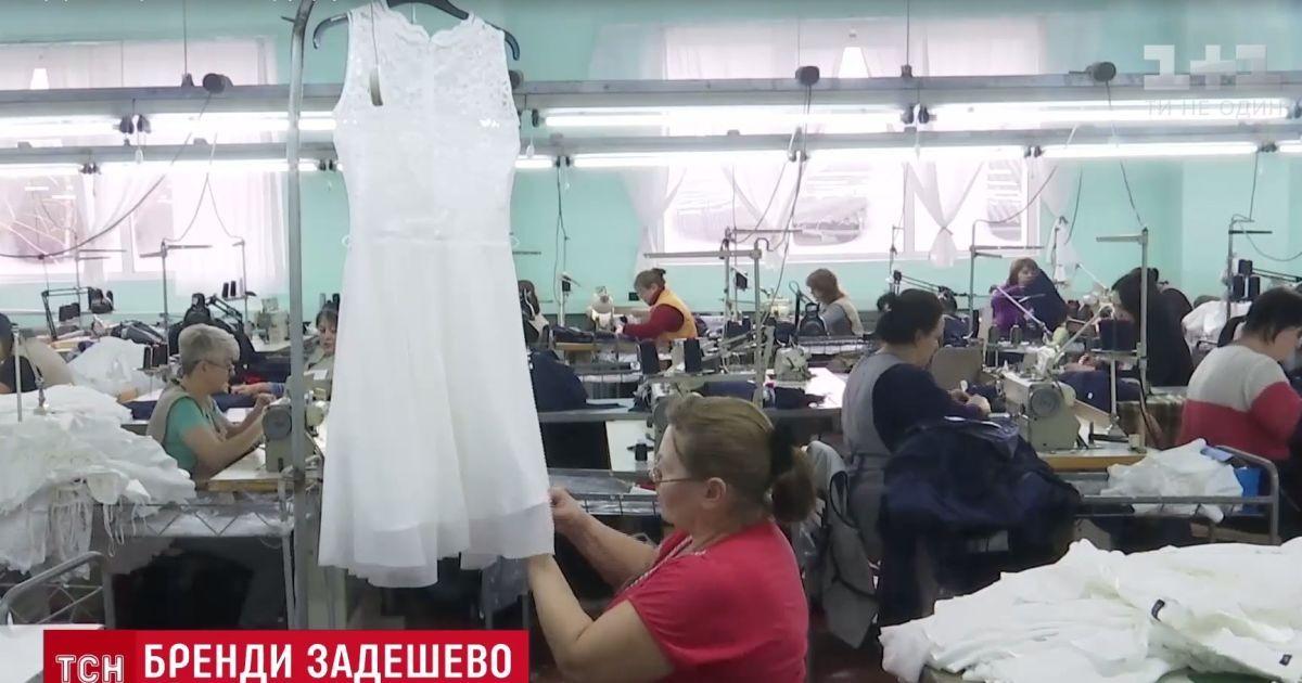 Dolce & Gabbana и Moschino шьют одежду в Украине без этикеток Made in Ukraine
