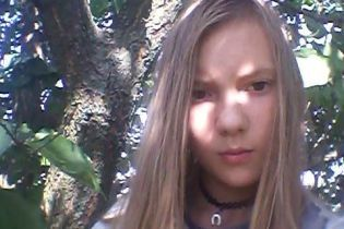 Пропавшую 12-летнюю школьницу из Кропивницкого теперь будут искать по всей области