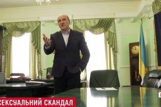 Секс-скандал в Самборе: экс-подчиненная обжалует отсуживание у нее мэром 25 тысяч гривен